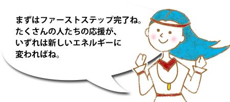 2018年02月28日 ふるさと納税 ステップ1!