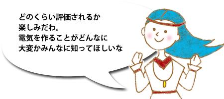 2018年04月05日 祝 佐賀県ふるさと納税サイト ふるさとチョイスに掲載されました
