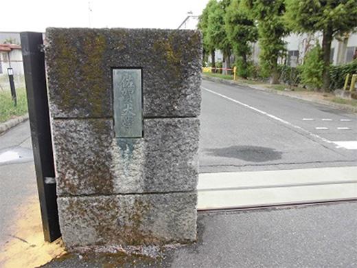 佐賀大学 菱の実会館(佐賀市)