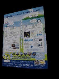 佐賀県の取り組み状況や洋上風力発電を取り巻く制度や課題