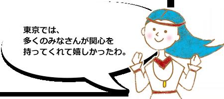 2015年7月29日 第1回佐賀県海洋再生可能エネルギー推進協議会