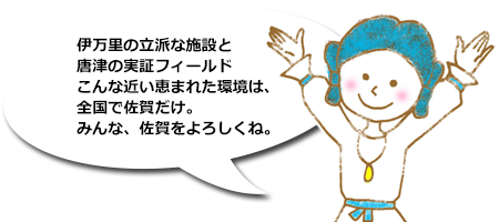 2016年03月25日 第2回J☆SCRUM