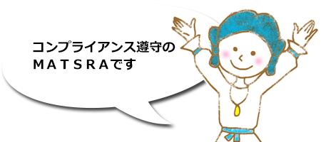 佐賀県に事業報告書提出