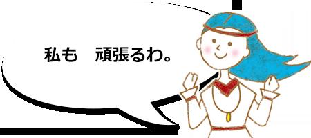 2016年07月01日 佐賀県の海洋再生可能エネルギー公募事業に応募。