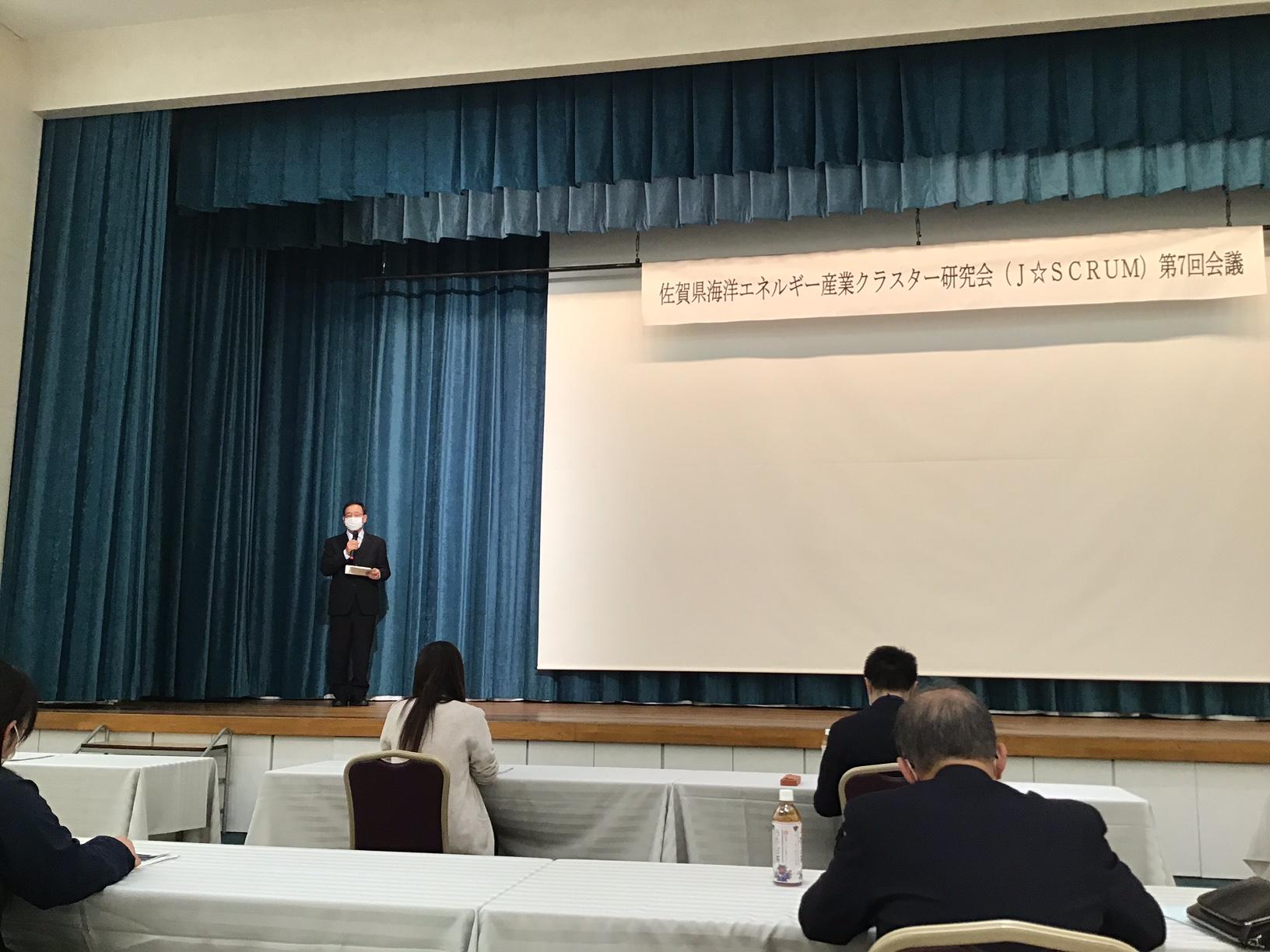 第7回J☆SCRUM(ジェイスクラム)オンライン講演