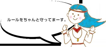2021年6月29日 佐賀県へNPO法人の事業報告書提出