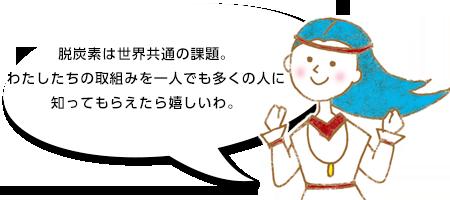 2021年9月20日 雑誌「名古屋港(令和3年9月号)」にMATSRAの取組みが紹介されました